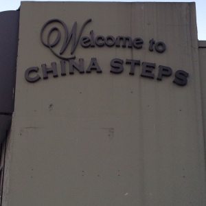 Look for Welcome to China Steps to find Lois Lane