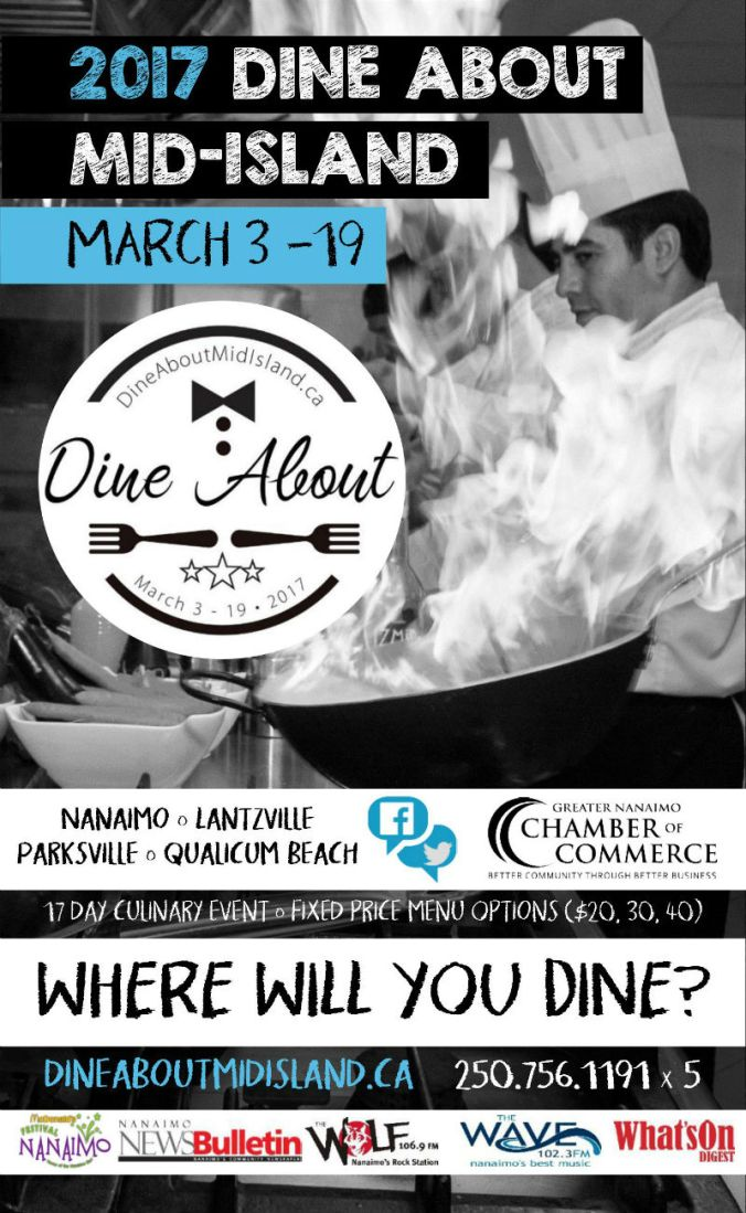 dine-about-2017-poster.jpg